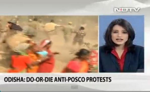 Indisk TV rapporterte i mars 2013 om store demonstrasjoner i delstaten Odisha. Mange var opprørte over byggingen av en gigantfabrikk i regi av stålselskapet Posco. Selskapet står ansvarlig for grove menneskerettsbrudd. Oljefondet har investert over 1.4 milliarder kroner i selskapet.